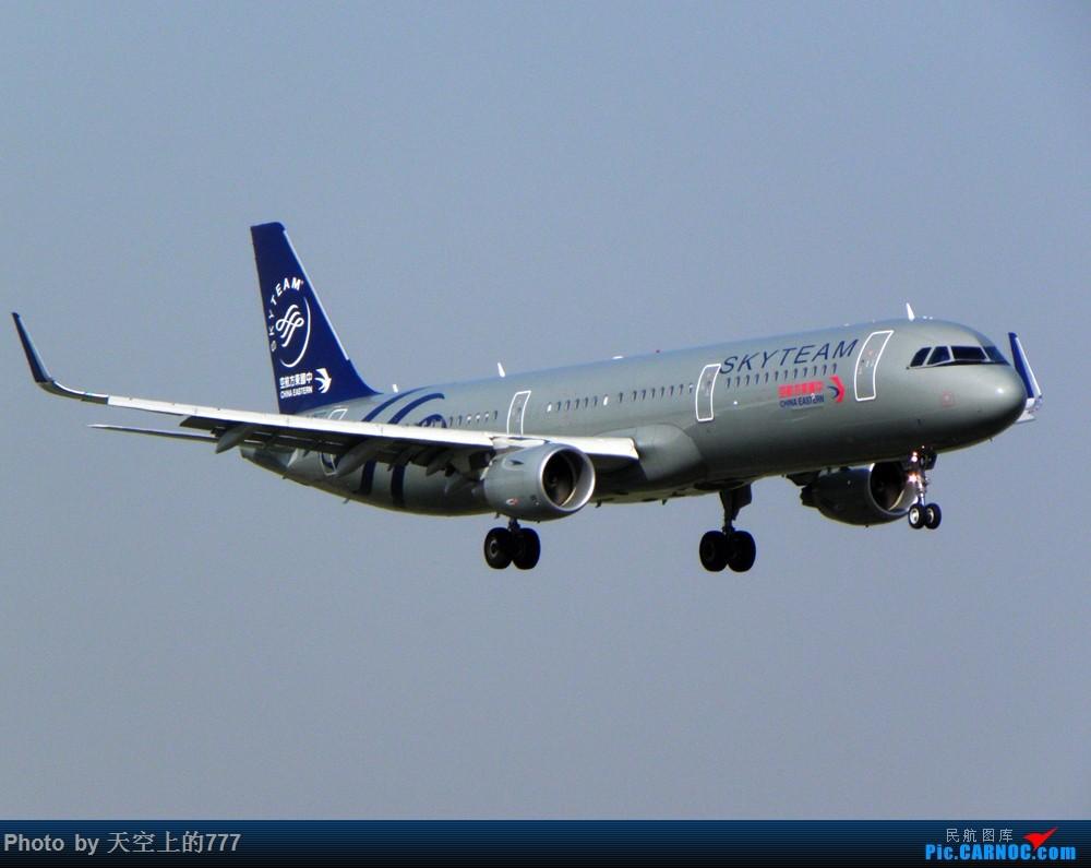 Re:[原创]7.9XIY拍机,偶遇天津332,错失邮戳330和南航757 AIRBUS A321-200  中国西安咸阳国际机场