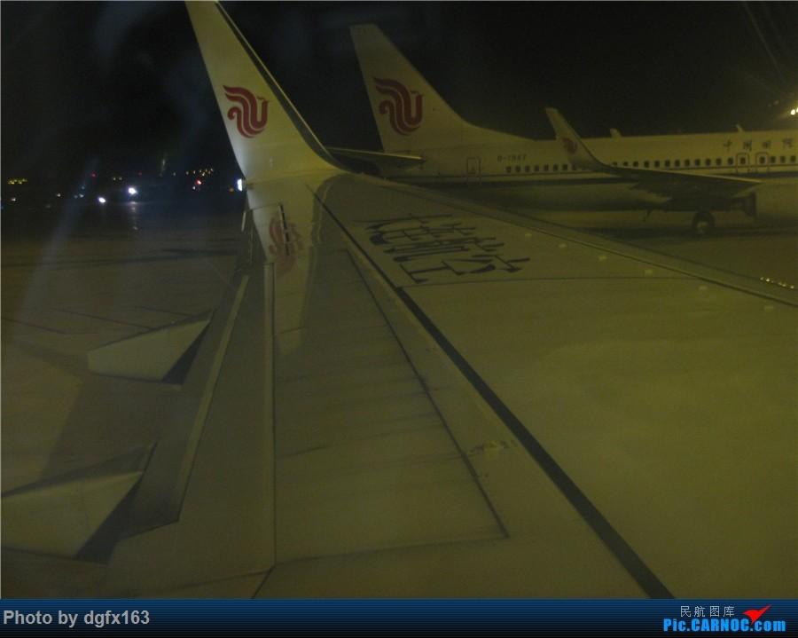Re:[原创]【dgfx163的游记(11)】大连航空 B737-800(73D) 西安XIY-大连DLC CA8926 文艺西安 回家真好!