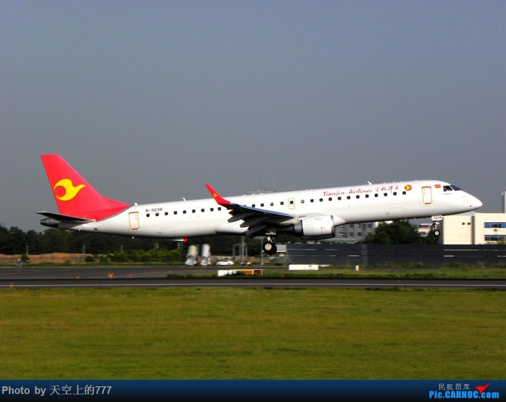 Re:[原创]7.9XIY拍机,偶遇天津332,错失邮戳330和南航757 EMBRAER E-195 B-3238 中国西安咸阳国际机场