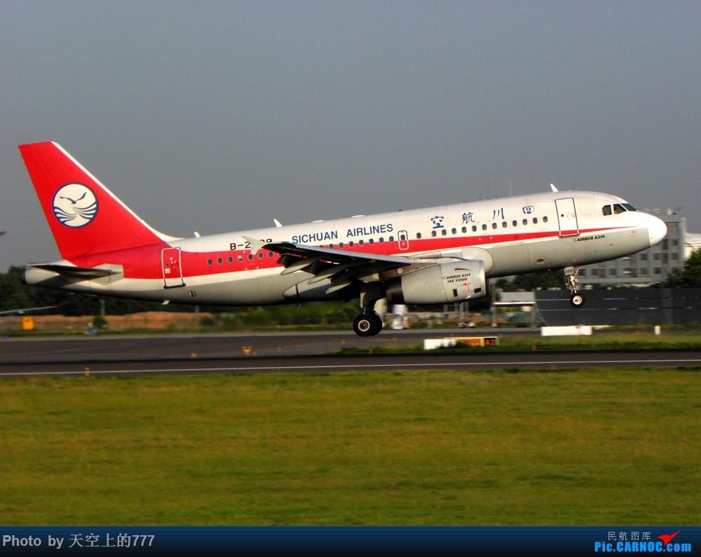 Re:[原创]7.9XIY拍机,偶遇天津332,错失邮戳330和南航757 AIRBUS A319-100  中国西安咸阳国际机场