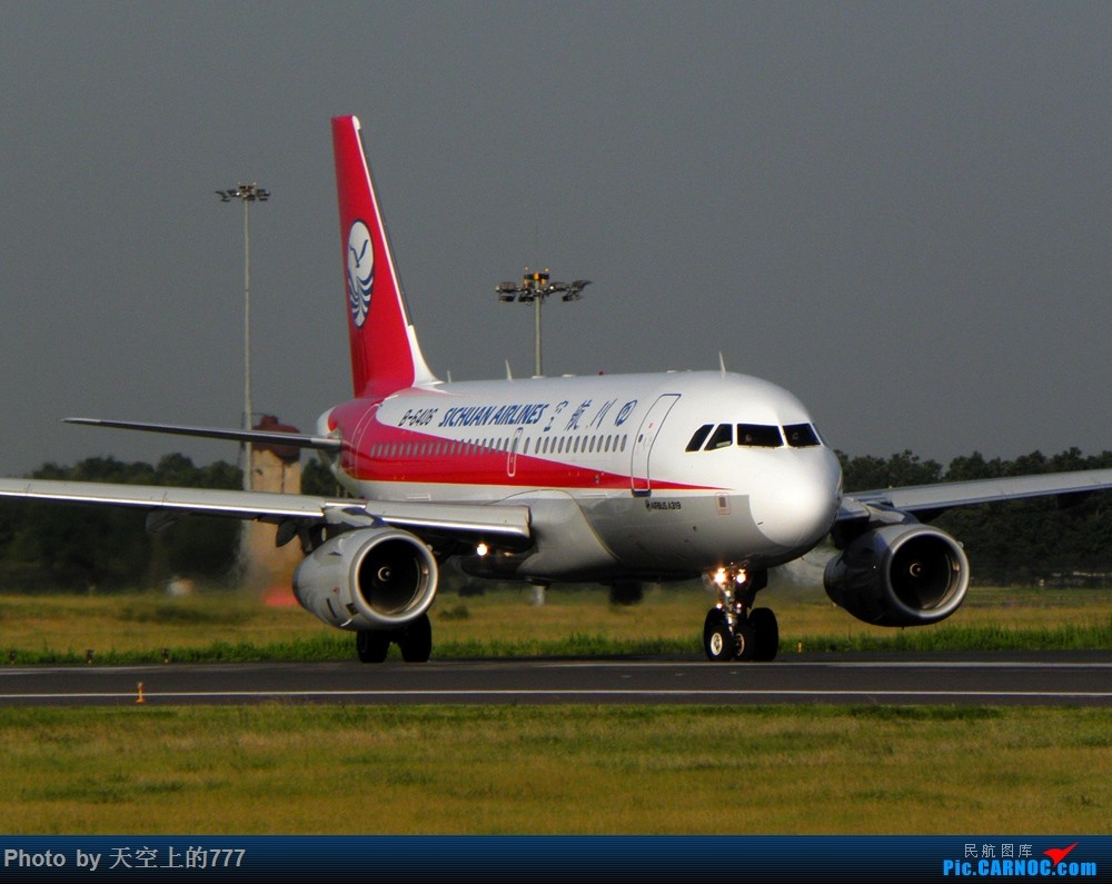 Re:[原创]7.9XIY拍机,偶遇天津332,错失邮戳330和南航757 AIRBUS A319-100 B-6406 中国西安咸阳国际机场