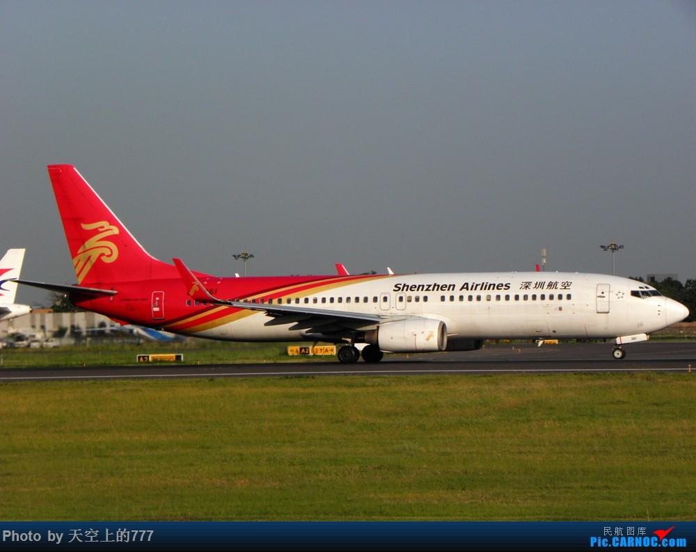 Re:[原创]7.9XIY拍机,偶遇天津332,错失邮戳330和南航757 BOEING 737-800 B-5361 中国西安咸阳国际机场