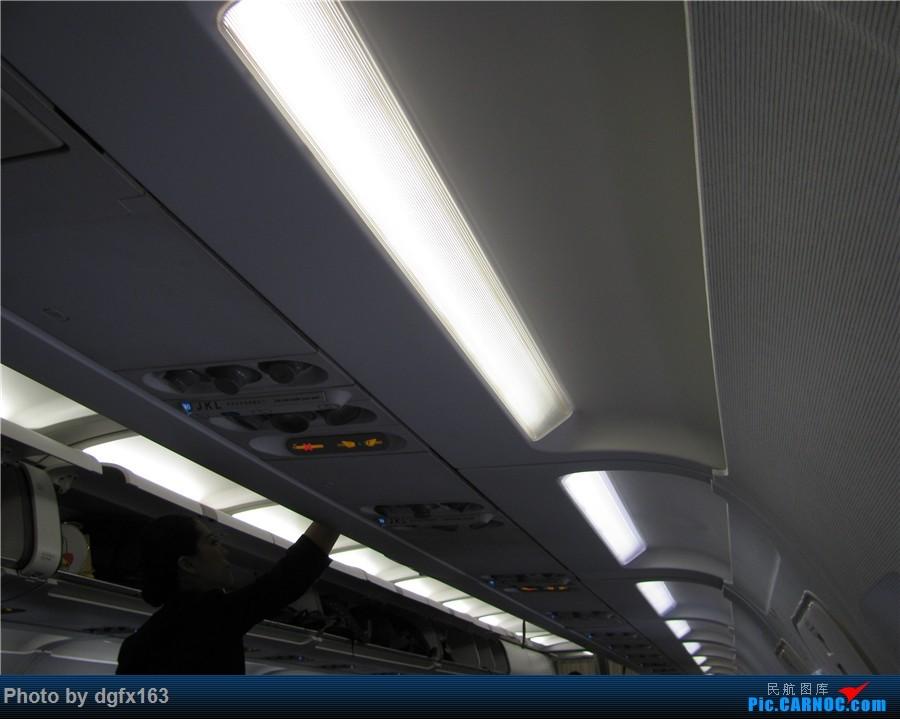 Re:[原创]【dgfx163的游记(14)】中国东方航空 A320-200 南京NKG-大连DLC 乘坐老旧的320回大连,五一很开心 AIRBUS A321-200 B-6369 中国南京禄口国际机场