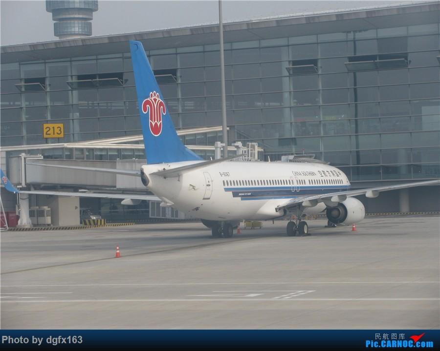 Re:[原创]【dgfx163的游记(14)】中国东方航空 A320-200 南京NKG-大连DLC 乘坐老旧的320回大连,五一很开心 BOEING 737-800 B-6067 中国南京禄口国际机场
