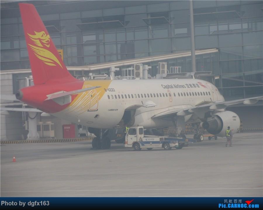 Re:[原创]【dgfx163的游记(14)】中国东方航空 A320-200 南京NKG-大连DLC 乘坐老旧的320回大连,五一很开心 AIRBUS A319-100 B-6222 中国南京禄口国际机场