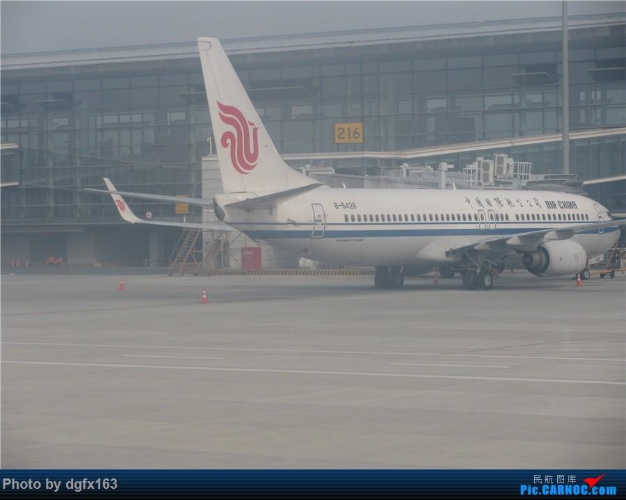 Re:[原创]【dgfx163的游记(14)】中国东方航空 A320-200 南京NKG-大连DLC 乘坐老旧的320回大连,五一很开心 BOEING 737-800 B-5426 中国南京禄口国际机场
