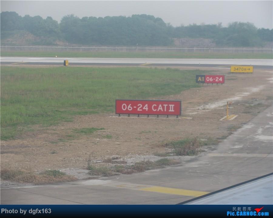 Re:[原创]【dgfx163的游记(14)】中国东方航空 A320-200 南京NKG-大连DLC 乘坐老旧的320回大连,五一很开心