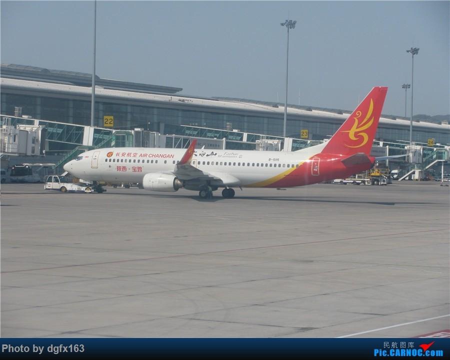 Re:[原创]【dgfx163的游记(14)】中国东方航空 A320-200 南京NKG-大连DLC 乘坐老旧的320回大连,五一很开心 BOEING 737-800 B-5115 中国大连国际机场