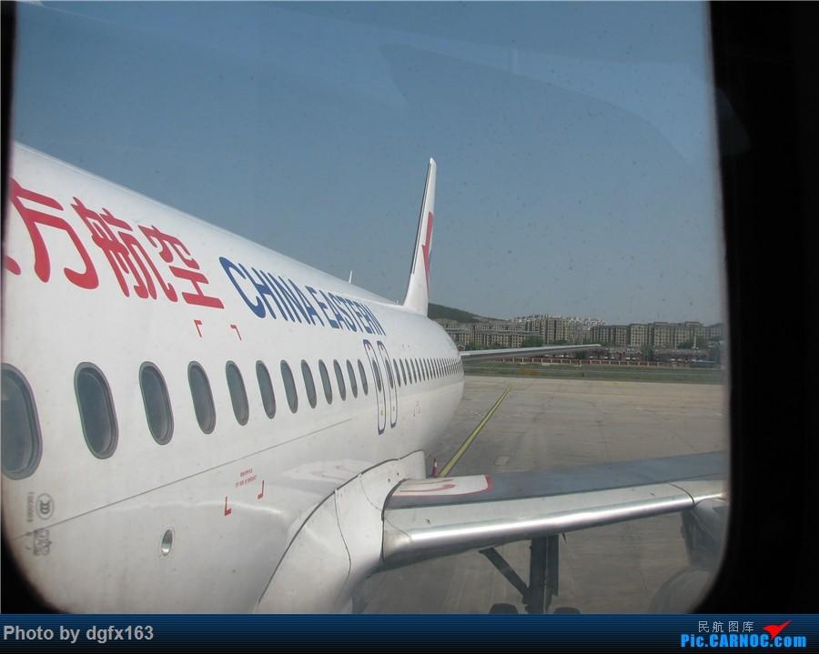 Re:[原创]【dgfx163的游记(14)】中国东方航空 A320-200 南京NKG-大连DLC 乘坐老旧的320回大连,五一很开心 AIRBUS A320-200 B-2410 中国大连国际机场