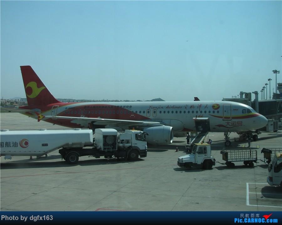 Re:[原创]【dgfx163的游记(14)】中国东方航空 A320-200 南京NKG-大连DLC 乘坐老旧的320回大连,五一很开心 AIRBUS A320-200 B-6865 中国大连国际机场