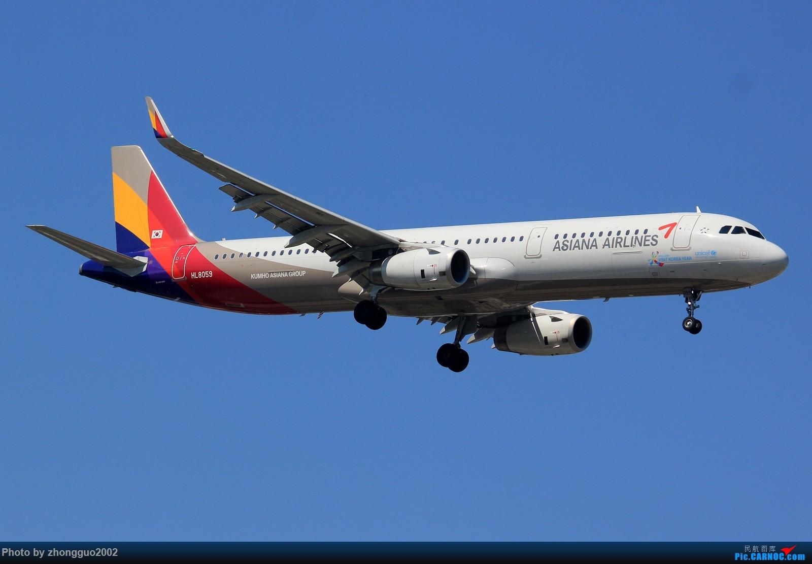Re:[原创]阿提哈德--789 AIRBUS A321  中国北京首都国际机场