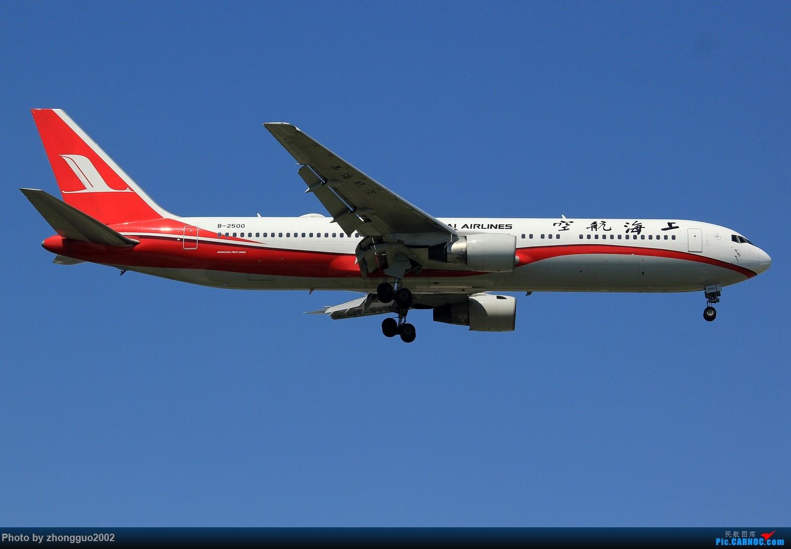 Re:[原创]阿提哈德--789 BOEING 767-300 B-2500 中国北京首都国际机场