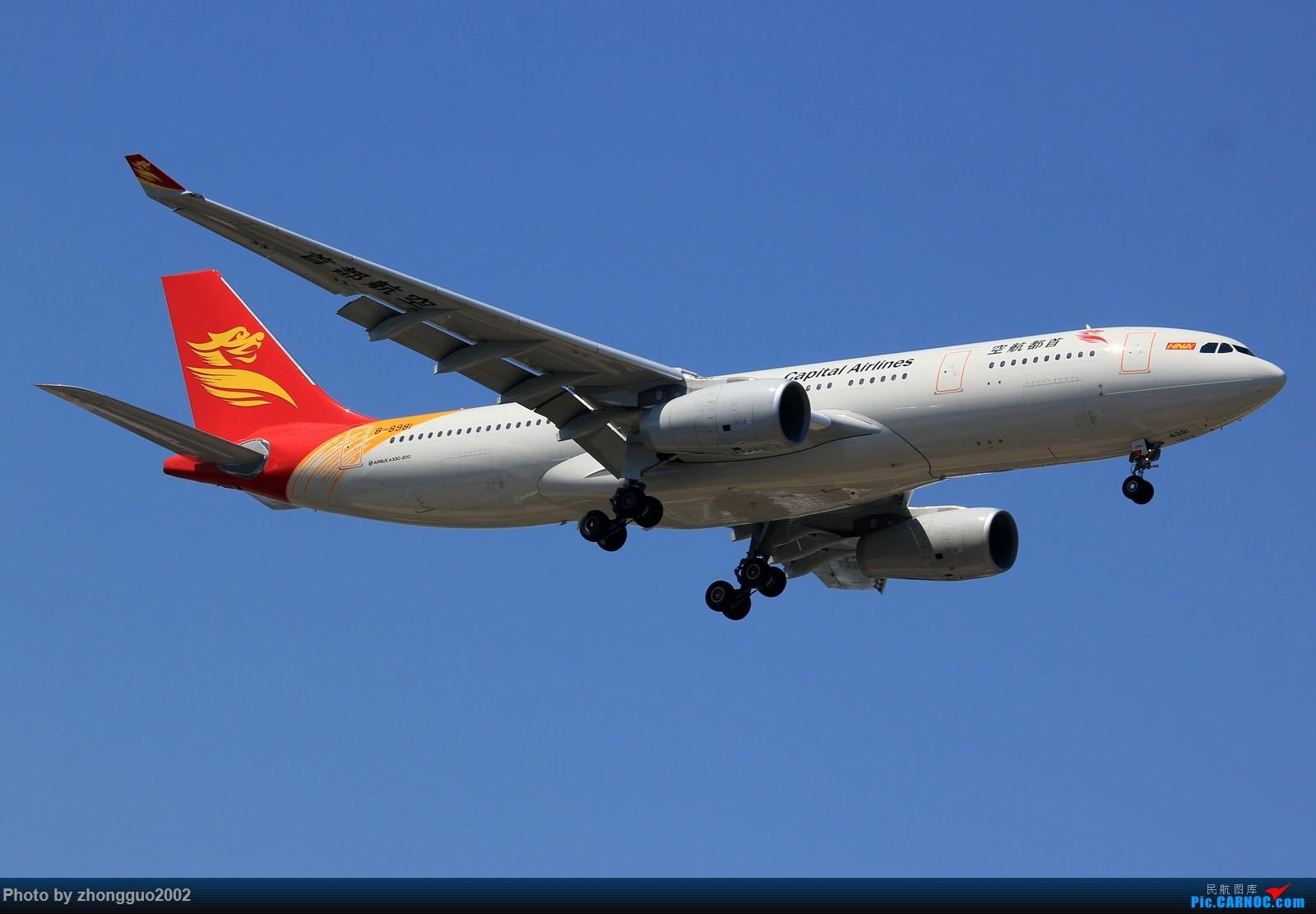 Re:[原创]阿提哈德--789 AIRBUS A330-200 B-8981 中国北京首都国际机场