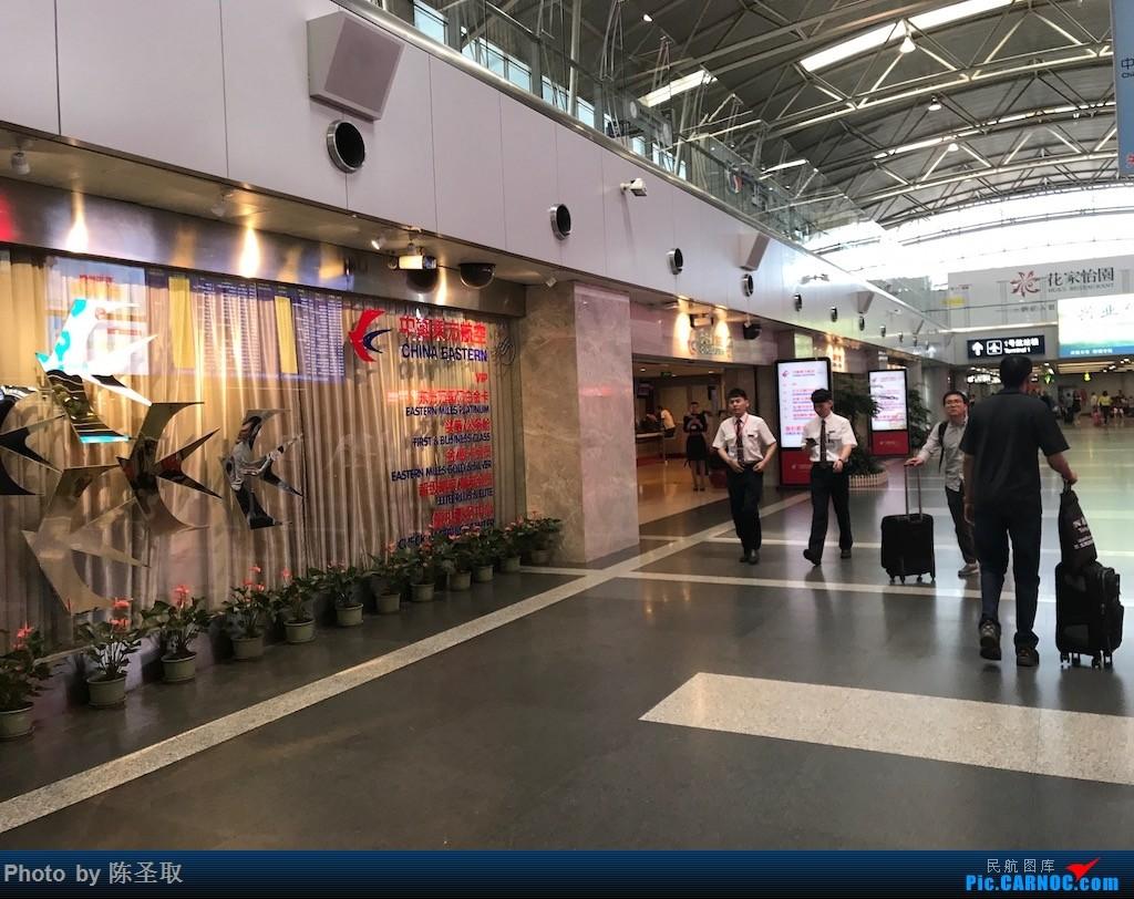 Re:[原创]【Kris游记42】与厦航757失之交臂,再乘我航京沪线77W,中国东方航空 MU5112 PEK-SHA    中国北京首都国际机场