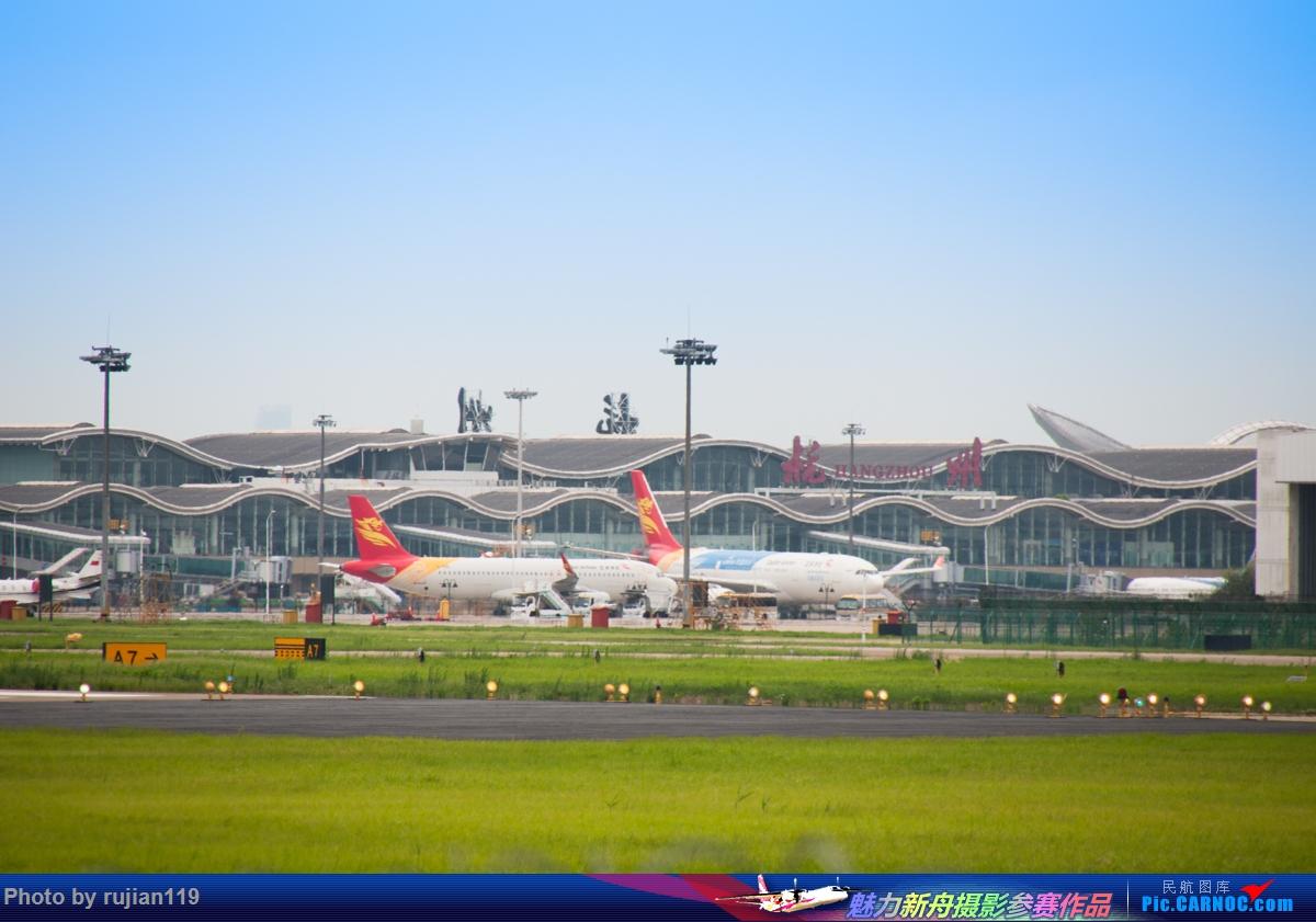 [原创]HGH拍机    中国杭州萧山国际机场
