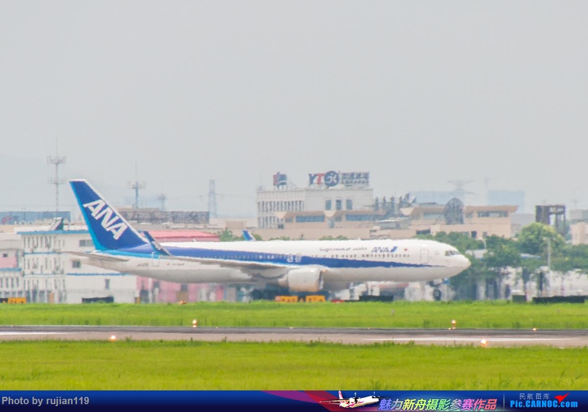 Re:[原创]HGH拍机    中国杭州萧山国际机场
