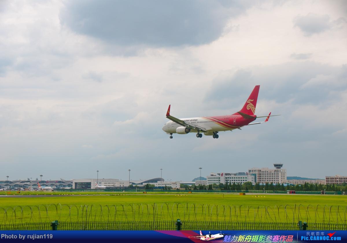Re:[原创]HGH拍机 BOEING 737-800 B-5607 中国杭州萧山国际机场