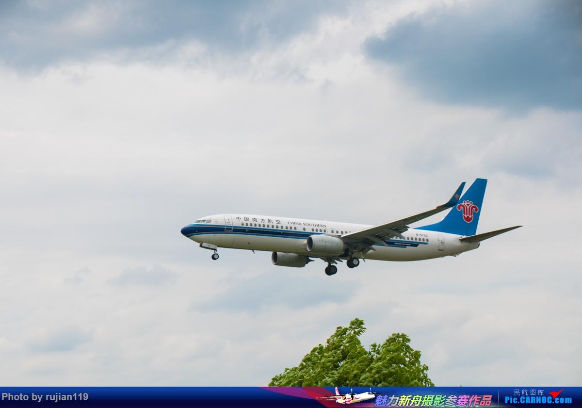 Re:[原创]HGH拍机 BOEING 737-800 B-5720 中国杭州萧山国际机场