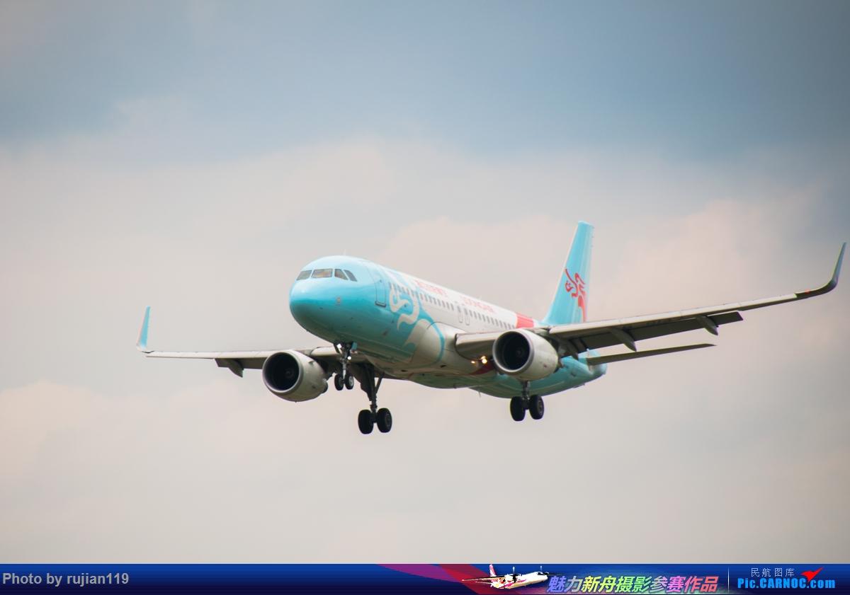 Re:[原创]HGH拍机 AIRBUS A320-200 B-8147 中国杭州萧山国际机场