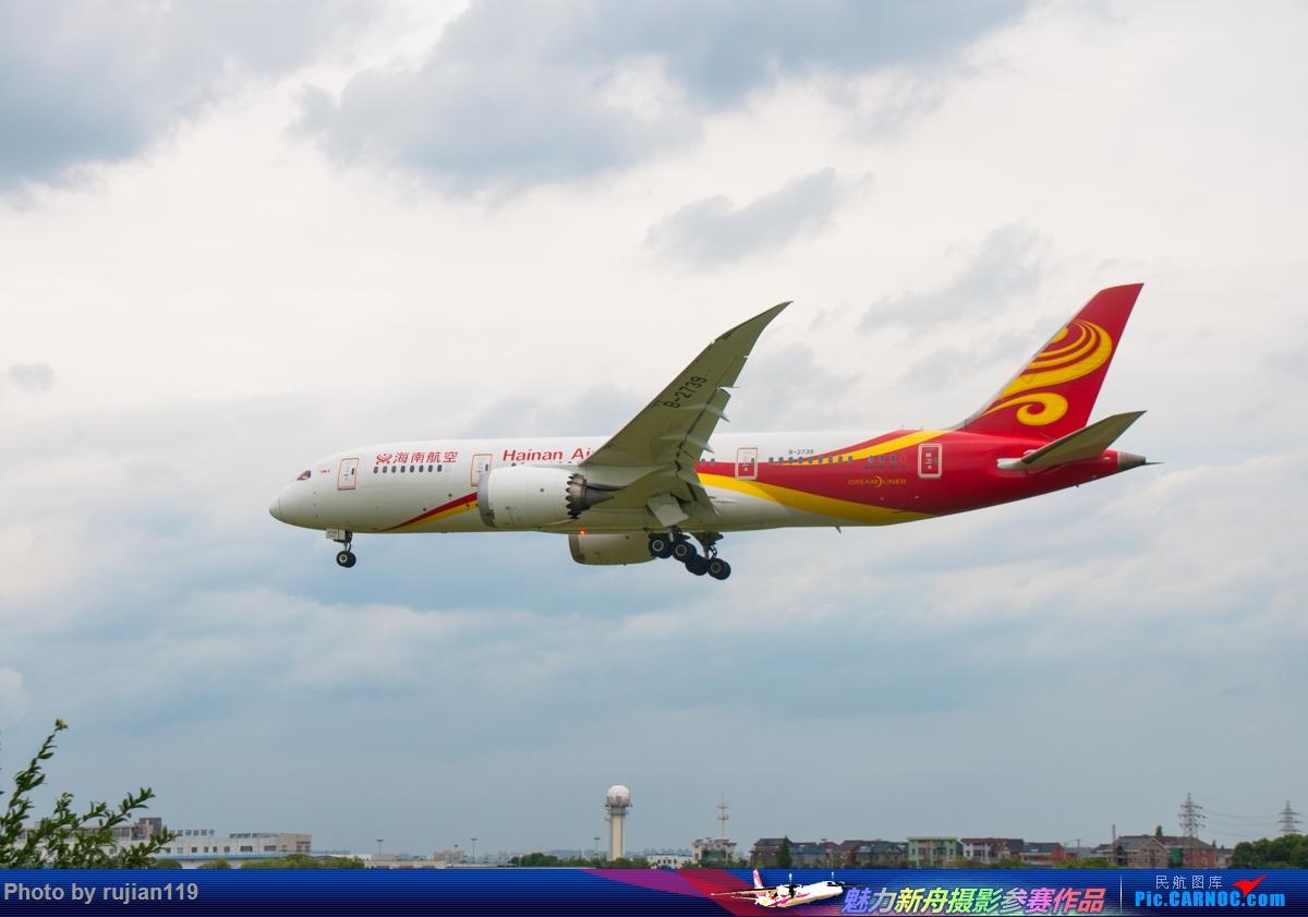 Re:[原创]HGH拍机 BOEING 787-8 B-2739 中国杭州萧山国际机场