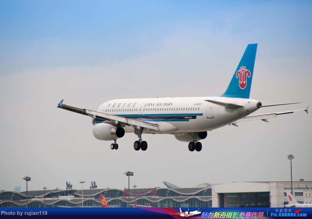 Re:[原创]HGH拍机 AIRBUS A320-200 B-6653 中国杭州萧山国际机场