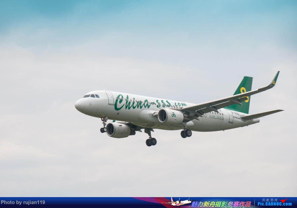 Re:[原创]HGH拍机 AIRBUS A320-200 B-1656 中国杭州萧山国际机场