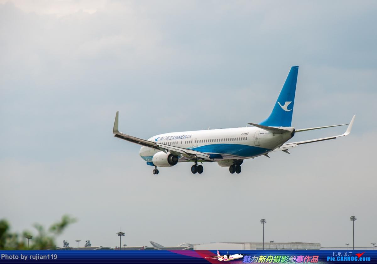 Re:[原创]HGH拍机 BOEING 737-800 B-6889 中国杭州萧山国际机场
