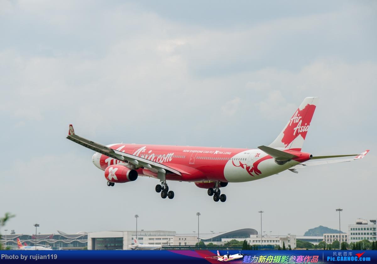 Re:[原创]HGH拍机 AIRBUS A330-300  中国杭州萧山国际机场