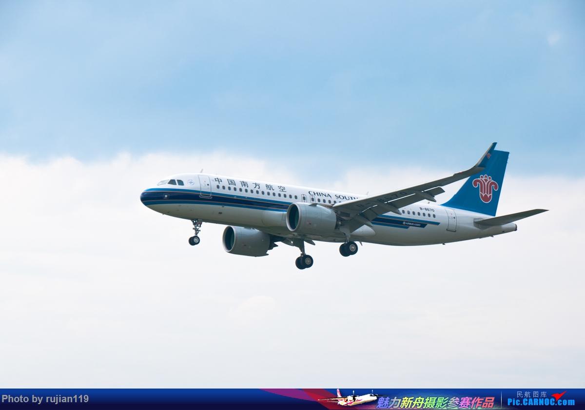 Re:[原创]HGH拍机 AIRBUS A320NEO B-8670 中国杭州萧山国际机场