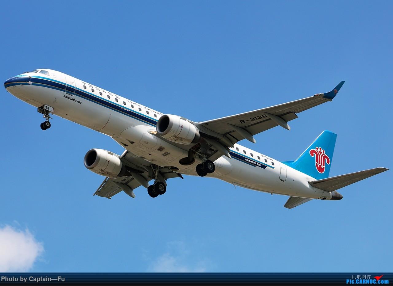 [原创]广州蓝天 EMBRAER E-190 B-3138 中国广州白云国际机场