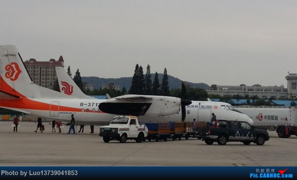 [原创]Re:[原创]3712 MA6 B3712 中国大连周水子国际机场