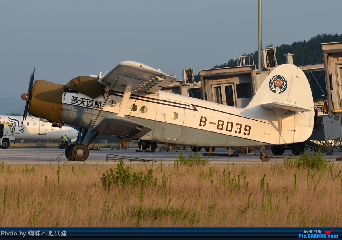 [原创]十堰武当山机场 少见的还在坚守的运-5以及一些杂图 SHIFEI Y5B(D) B-8039 中国十堰武当山机场