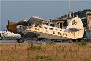 十堰武当山机场 少见的还在坚守的运-5以及一些杂图