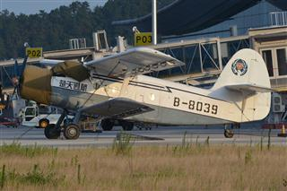 Re:十堰武當山機場 少見的還在堅守的運-5以及一些雜圖