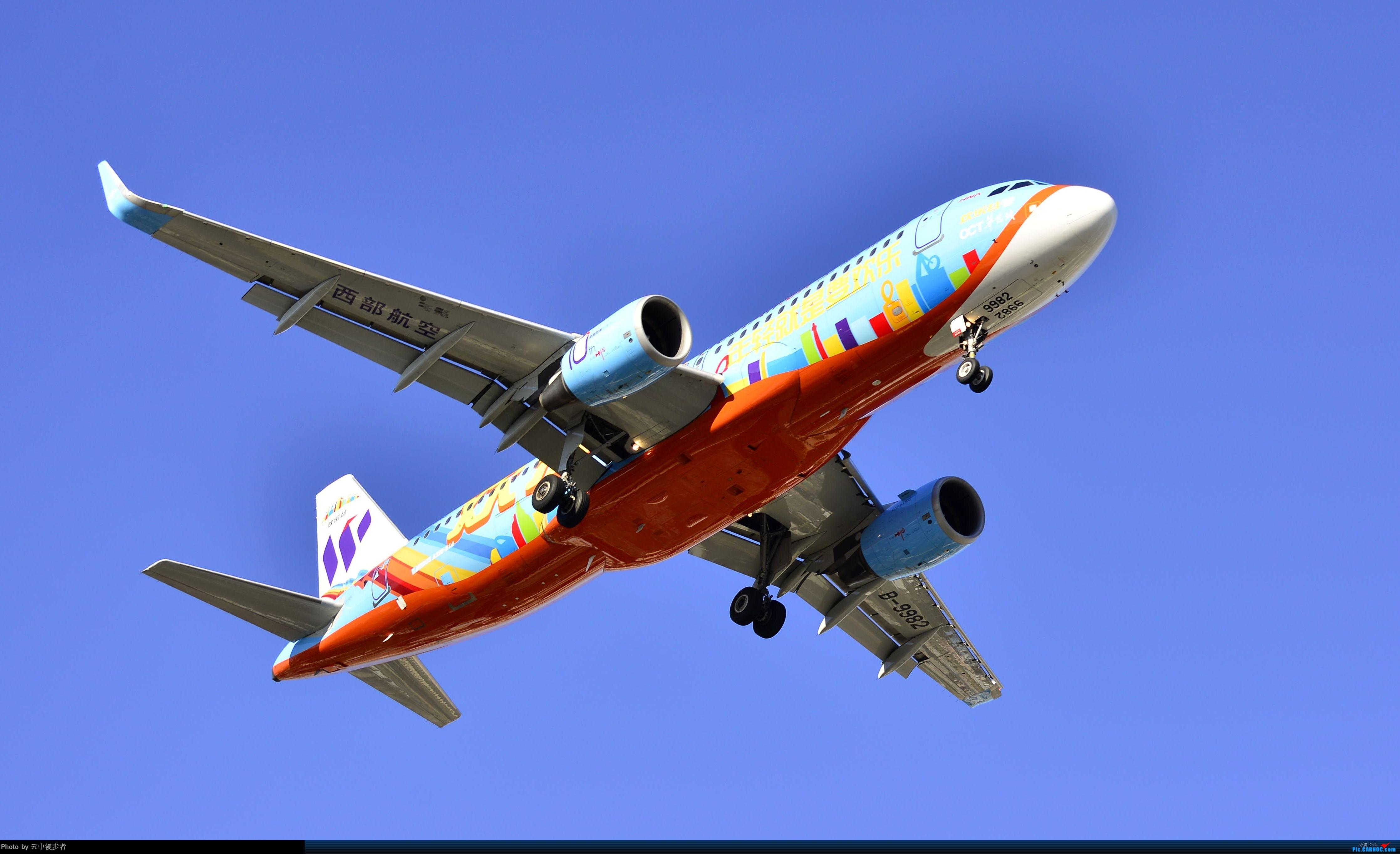 [原创]欢乐的天空 AIRBUS A320-200 B-9982 中国泉州晋江国际机场