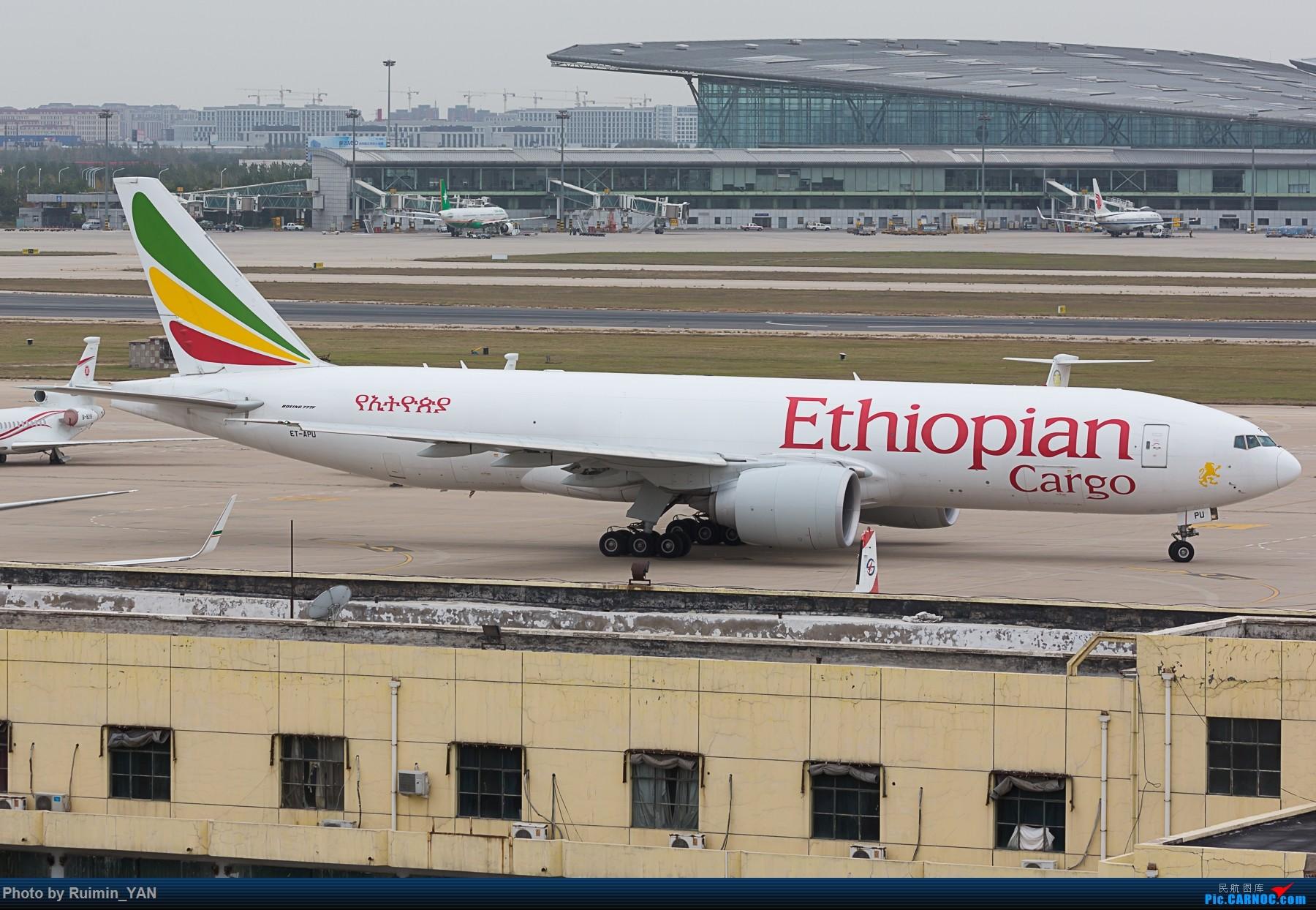 [原创]【TSN】【卡狗】埃塞尔比亚航空(ET, Ethiopian Airlines) ET-APU 77F BOEING 777-200 ET-APU 中国天津滨海国际机场