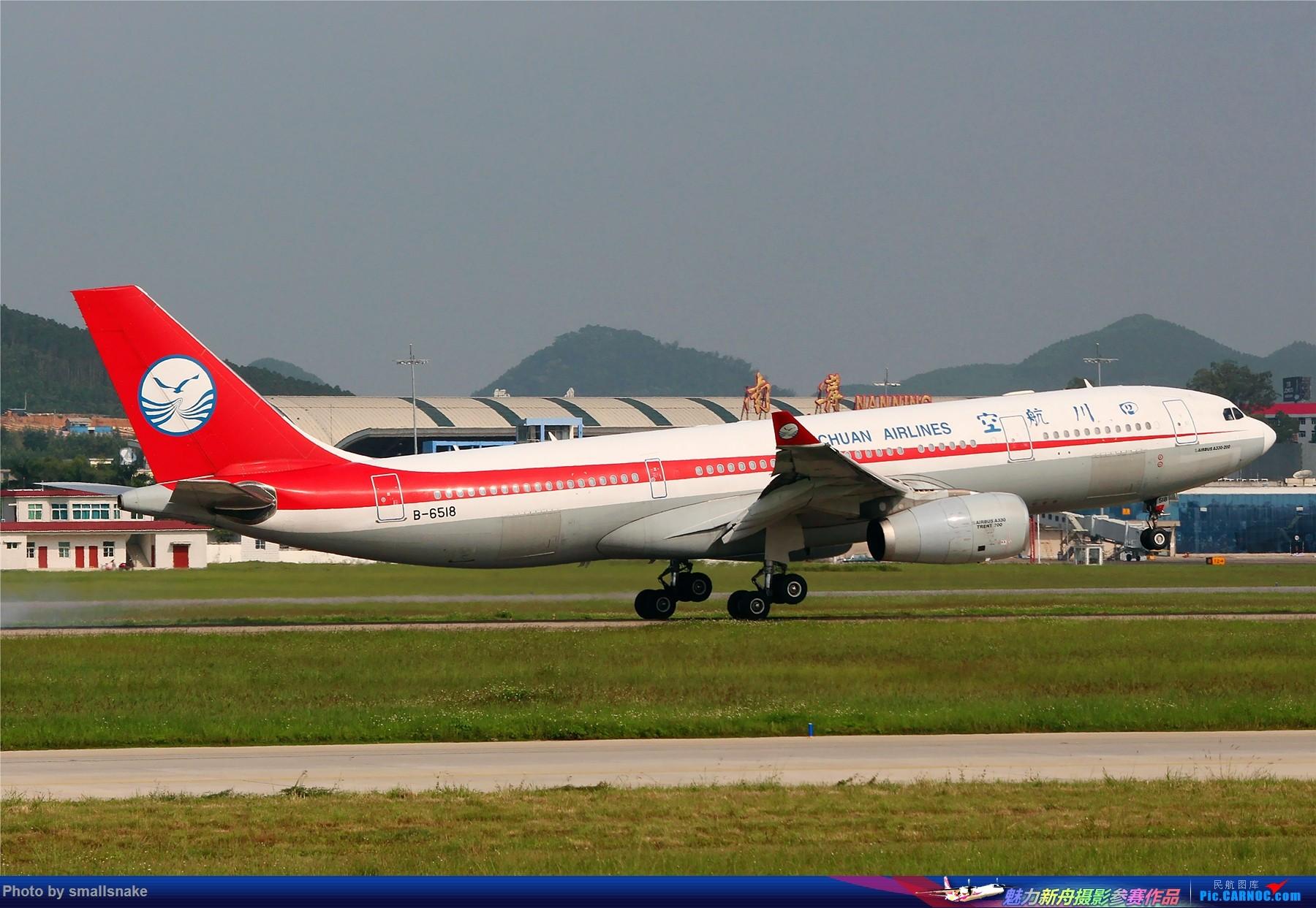 Re:[原创]B-5918,国航空客A330... AIRBUS A330-200 B-6518