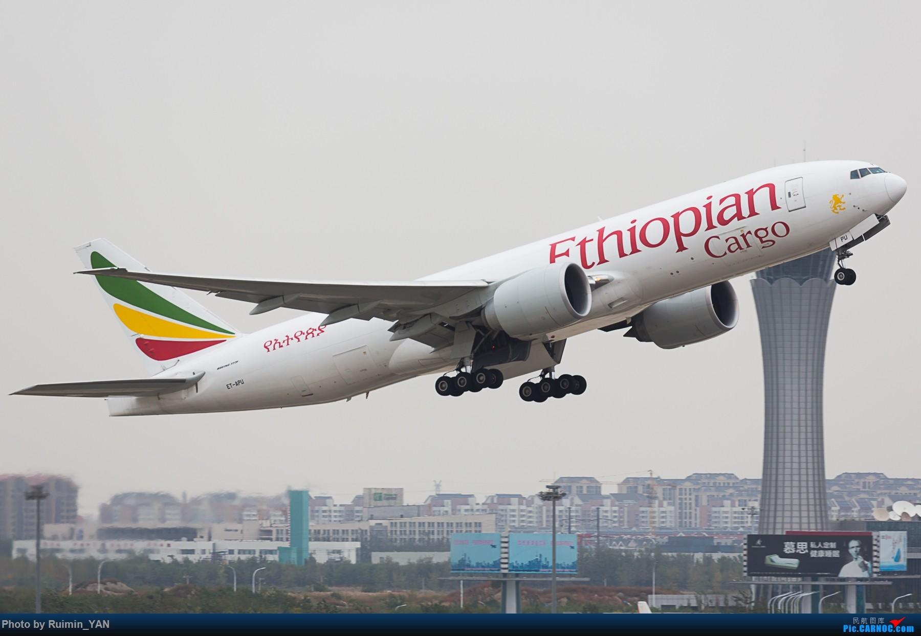 Re:[原创]【TSN】【卡狗】埃塞尔比亚航空(ET, Ethiopian Airlines) ET-APU 77F BOEING 777-200 ET-APU 中国天津滨海国际机场