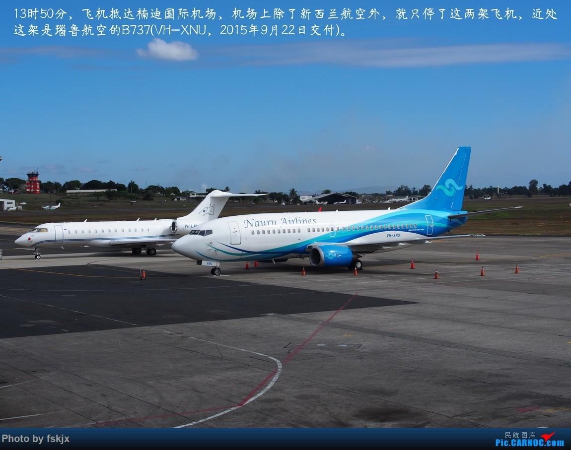 【fskjx的飞行游记☆51】Bula,Fiji time!·斐济 BOEING 737 VH-XNU 斐济南迪机场
