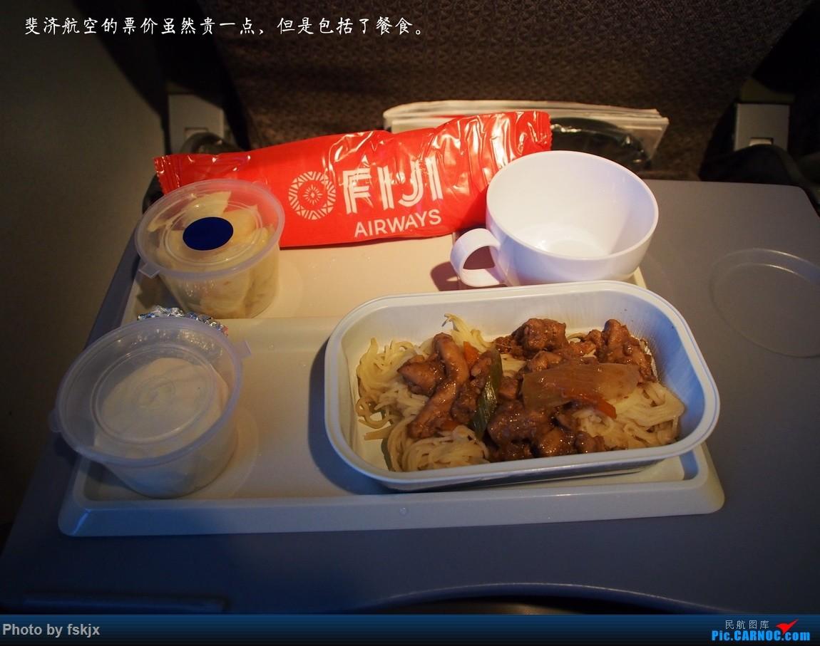【fskjx的飞行游记☆51】Bula,Fiji time!·斐济 BOEING 737-800 DQ-FJG 斐济南迪机场