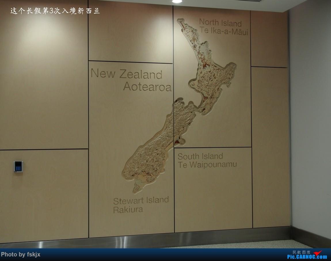 【fskjx的飞行游记☆51】Bula,Fiji time!·斐济 AIRBUS A330-200  新西兰奥克兰机场 新西兰奥克兰机场