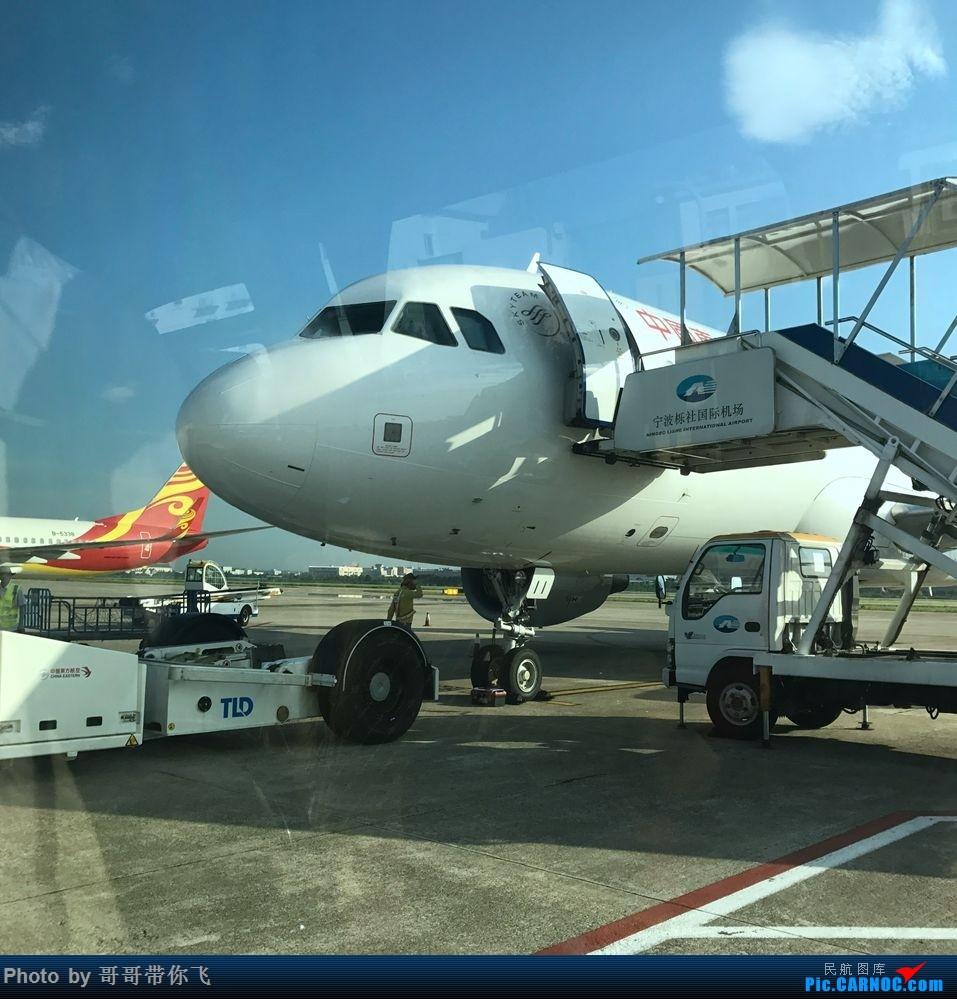 Re:[原创]【宁波飞友会】尝鲜东航新旗舰33L,顺带里程回血,NGB-URC-NGB AIRBUS A320-200 B-6011 中国宁波栎社国际机场