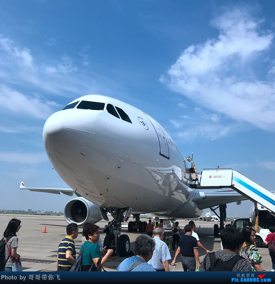 Re:[原创]【宁波飞友会】尝鲜东航新旗舰33L,顺带里程回血,NGB-URC-NGB AIRBUS A330-300 B-8971 中国上海浦东国际机场