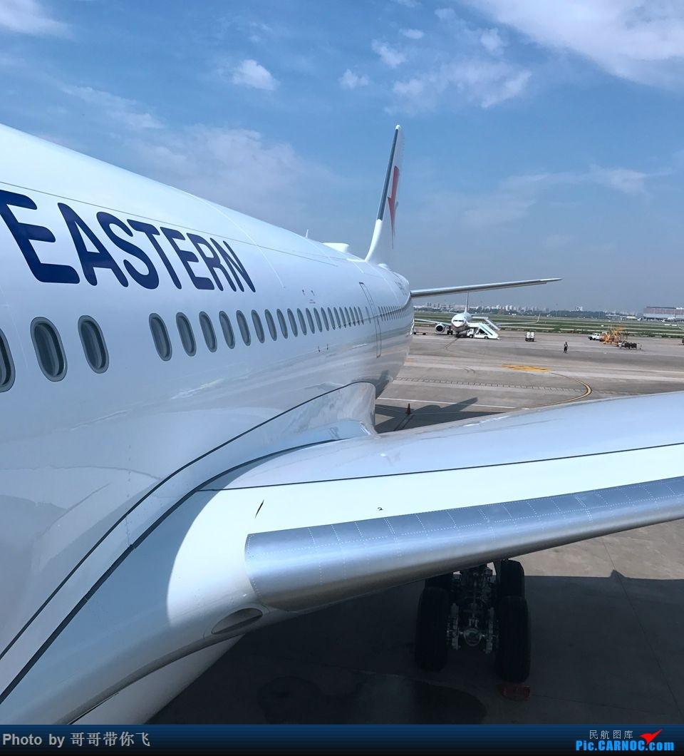 Re:[原创]【宁波飞友会】尝鲜东航新旗舰33L,顺带里程回血,NGB-URC-NGB AIRBUS A330-300 B-8971