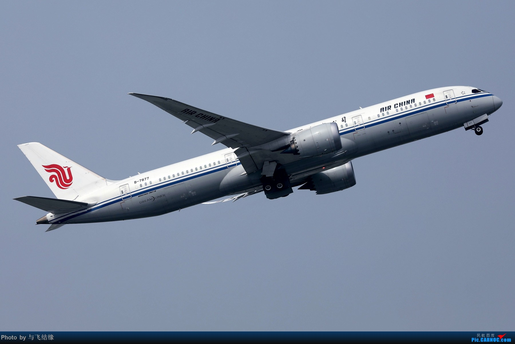 [原创]周末发图一组中外混搭组合! BOEING 787-9 B-7877 中国北京首都国际机场