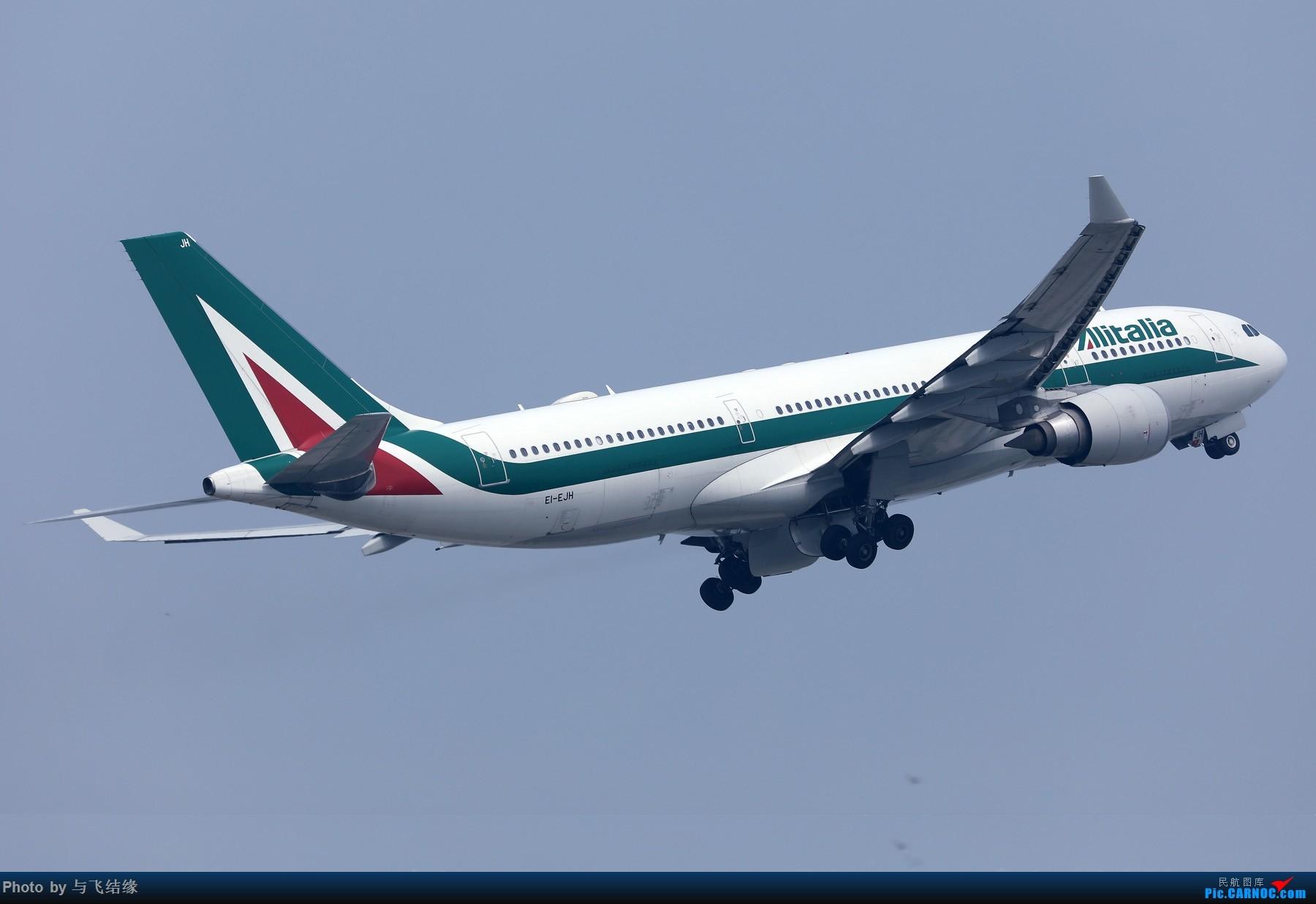 Re:[原创]周末发图一组中外混搭组合! AIRBUS A330-200 EI-EJH 中国北京首都国际机场