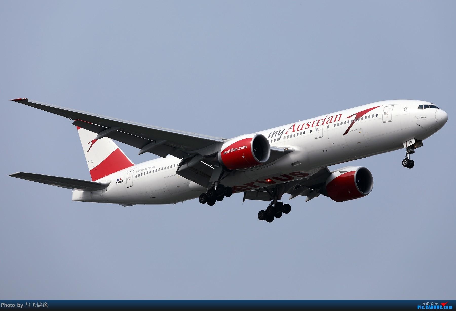Re:[原创]周末发图一组中外混搭组合! BOEING 777-200 OE-LPD 中国北京首都国际机场