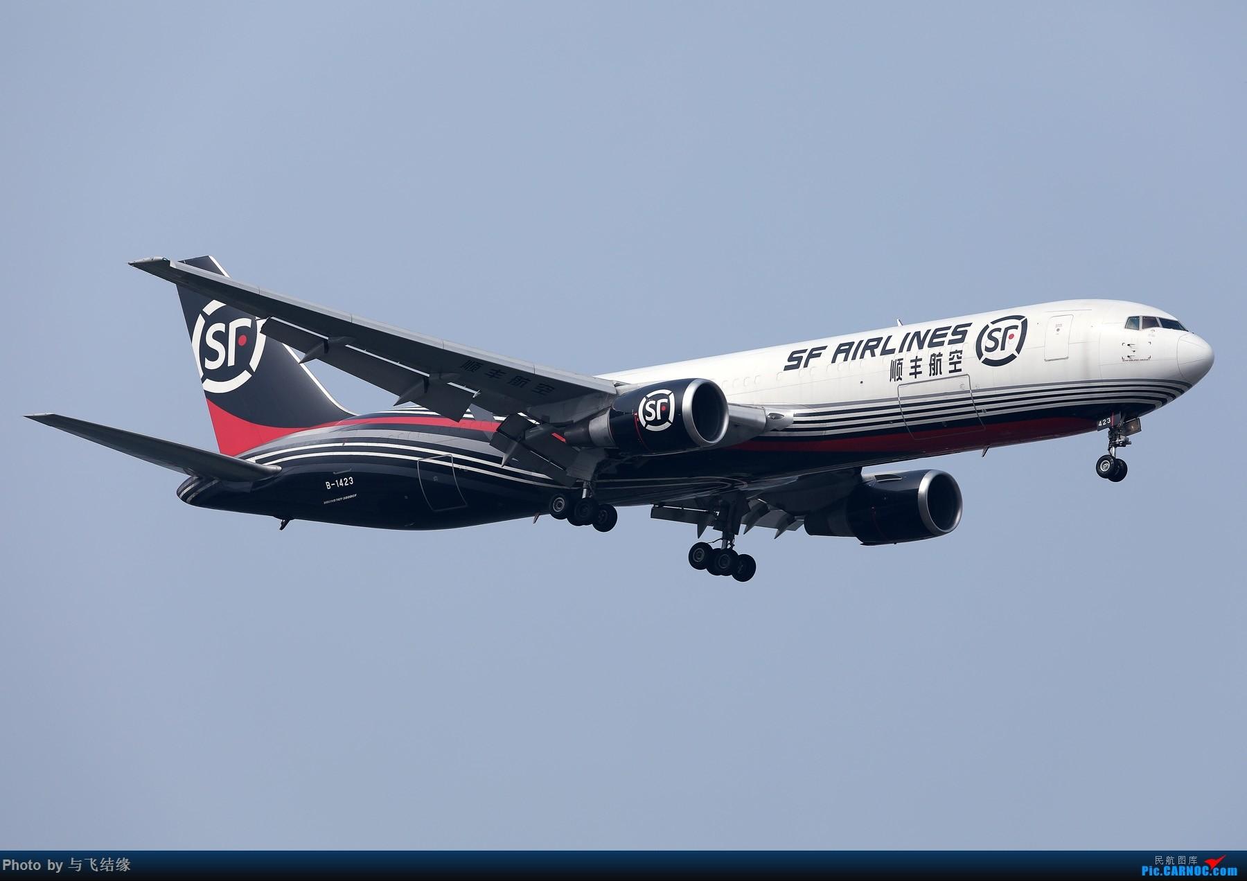 Re:[原创]周末发图一组中外混搭组合! BOEING 767-300ER B-1423 中国北京首都国际机场