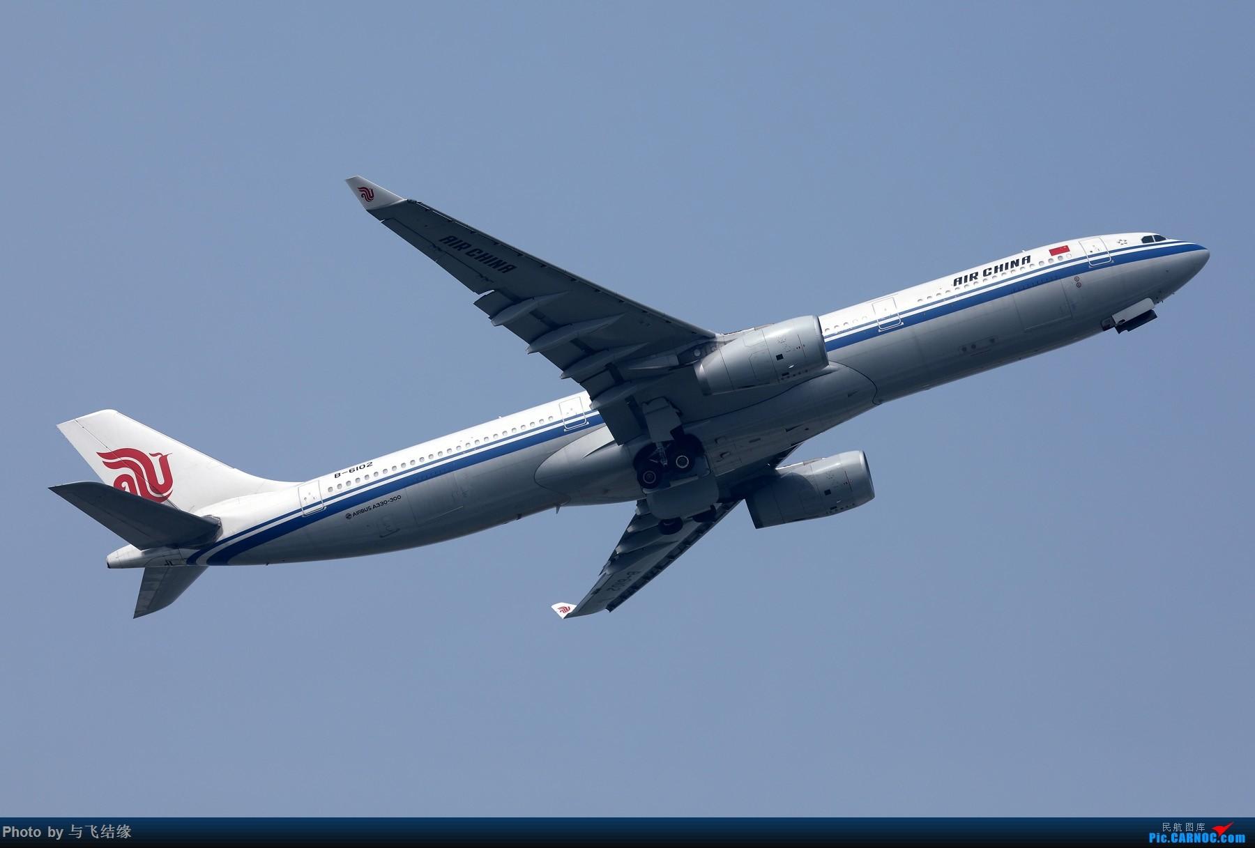 Re:[原创]周末发图一组中外混搭组合! AIRBUS A330-300 B-6102 中国北京首都国际机场