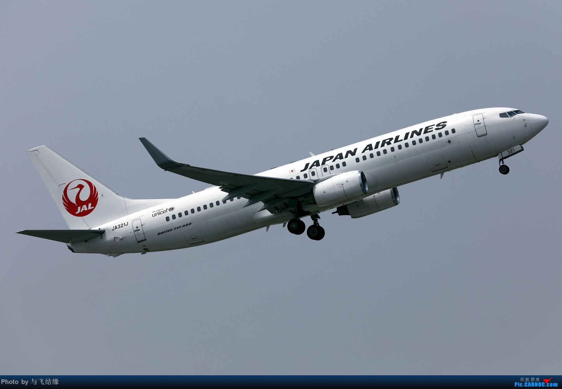 Re:[原创]周末发图一组中外混搭组合! BOEING 737-800 JA321A 中国北京首都国际机场